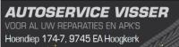 Autoservice Visser